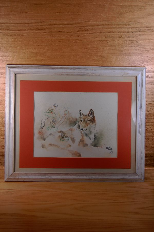 Navajo – Framed Water Color Painting by S. Wagoner