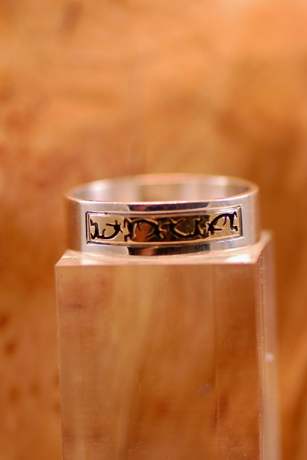 Navajo � 14KT Gold and Sterling Kokopelli Symbol Band Ring Size 13 1/2